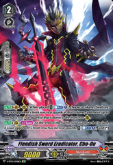 Fiendish Sword Eradicator, Cho-Ou - V-BT05/S08EN - SP (Special Parallel)