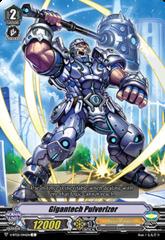 Gigantech Pulverizer - V-BT05/044EN - C