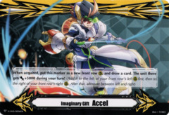 Imaginary Gift [Accel II] - Spinning Vailiant - V-GM2/0006EN - PR