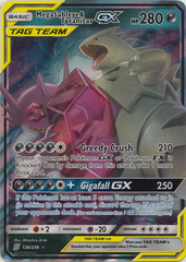Mega Sableye & Tyranitar Tag Team GX - 126/236 - Ultra Rare on Channel Fireball