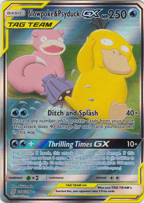 Slowpoke & Psyduck Tag Team GX - 218/236 - Full Art Ultra Rare