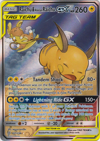 Raichu & Alolan Raichu Tag Team GX - 221/236 - Full Art Ultra Rare