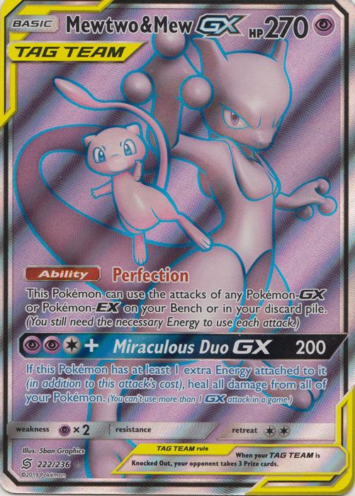 Mewtwo & Mew GX (Full Art) -- 222/236 - Full Art Ultra Rare
