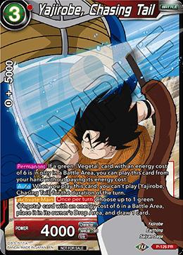 DRAGON BALL POWERFUL BOND GINYU FORCE P-024 PR PROMO RARE MINT CARD