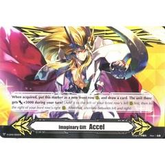 Imaginary Gift [Accel II] - Blazing Lion, Platina Ezel - V-GM2/0015EN - PR