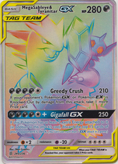 Mega Sableye & Tyranitar Tag Team GX -- 245/236 - Secret Rare