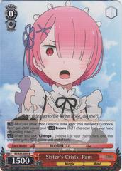 RZ/S55-E029 R Sister's Crisis, Ram