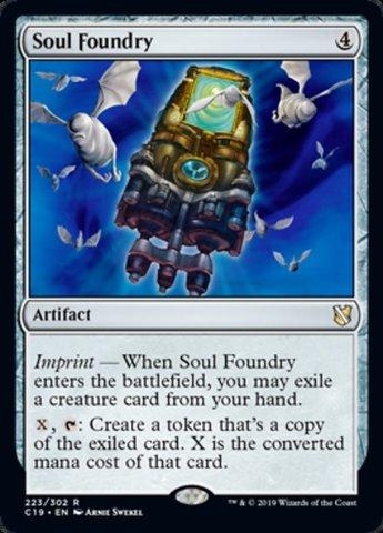 Soul Foundry