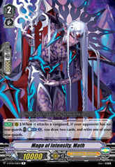 Mage of Intensity, Math - V-BT06/028EN - R