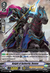 Knight of Authority, Demne - V-BT06/029EN - R