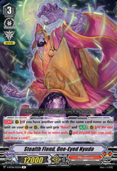 Stealth Fiend, One-Eyed Nyudo - V-BT06/032EN - R