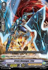 Crisis Revenger, Fritz - V-BT06/048EN - C