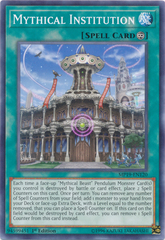 Mythical Institution - MP19-EN120 - Common - 1st Edition