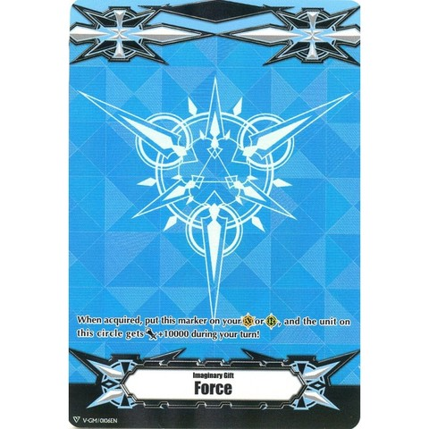 Imaginary Gift [Force] Original (Metallic Blue) - V-GM/0106EN - PR