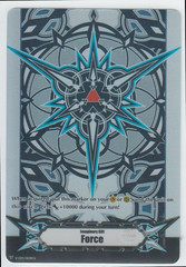 ▽ Imaginary Gift Marker [Force] Blaster Blade Themed Colors (Light Blue) - V-GM/0109EN (FOIL) [V-BT05]
