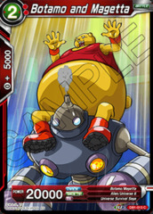 Botamo and Magetta - DB1-013 - C