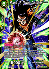 Super 17, Power Distilled - DB1-055 - SR