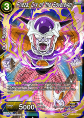 Frieza, Cry of the Sovereign - DB1-076 - SR