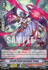 Stealth Fiend, Kurobane Tengu - BCS2019/VGS01 - PR