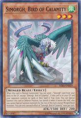 Simorgh, Bird of Calamity - RIRA-EN019 - Common - Unlimited Edition