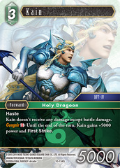 Kain - 10-134S - Starter Deck Exclusive
