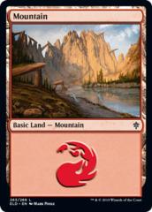 Mountain (265) - Foil