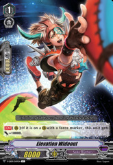 Elevation Wideout - V-EB09/049EN - C