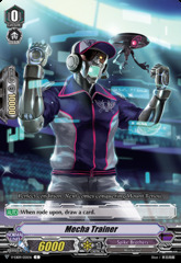 Mecha Trainer - V-EB09/051EN - C