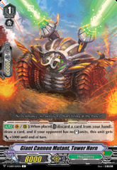 Giant Cannon Mutant, Tower Horn - V-EB09/059EN - C