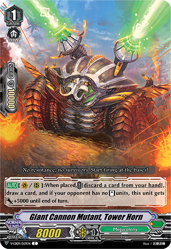 Giant Cannon Mutant, Tower Horn - V-EB09/059EN - C