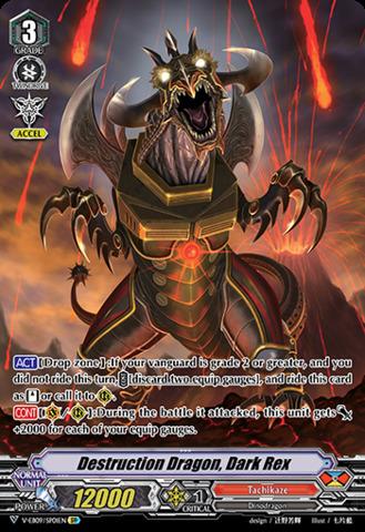 Destruction Dragon, Dark Rex - V-EB09/SP01EN - SP
