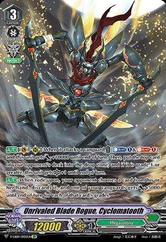 Unrivaled Blade Rogue, Cyclomatooth - V-EB09/SP05EN - SP