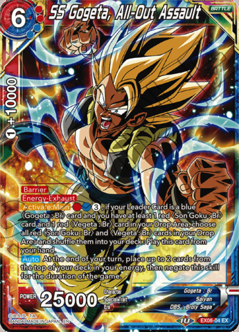 SS Gogeta, All-Out Assault - EX08-04 - EX