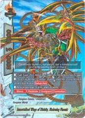 Immortalized Wings of Divinity, Bladewing Phoenix - S-BT02A-UB04/0001EN - RRR