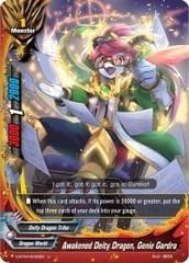 Awakened Deity Dragon, Genie Gardra - S-BT04/0038EN - U