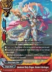 Awakened Deity Dragon, Scubert Gardragon - S-BT04/0050EN - C