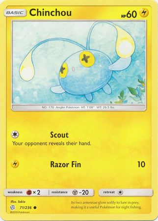 Cosm 198//236 Uncommon Reverse Holo NM-Mint Pokemon SM12 1x Mallow /& Lana