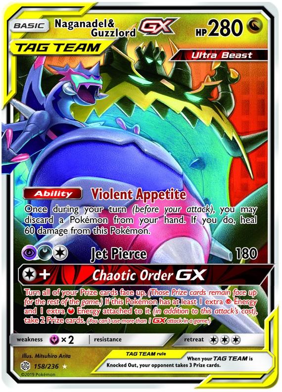 Pokemon cards 65× sun and moon base set character cards no duplicates rares