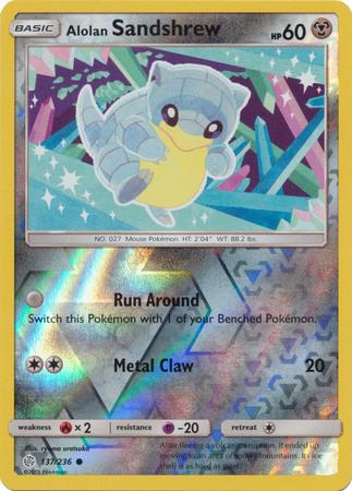 Volcarona Near Mint Normal English Pokemon 018 XY Ancient Origins TCG CCG Card