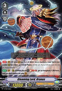 Gleaming Lord, Uranus - V-TD09/001EN - RRR