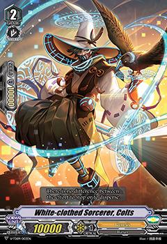 White-clothed Sorcerer, Colts - V-TD09/003EN - TD