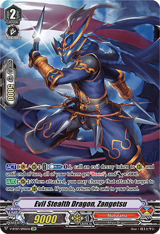 Evil Stealth Dragon, Zangetsu - V-BT07/SP05EN - SP