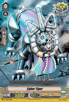 Cyber Tiger - V-TD09/012EN - TD