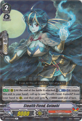 Stealth Fiend, Goinohi - V-BT07/034EN - R