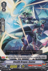 Stealth Dragon, Gouten - V-BT07/061EN - C