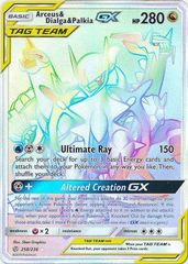 Arceus & Dialga & Palkia Tag Team GX - 258/236 - Secret Rare