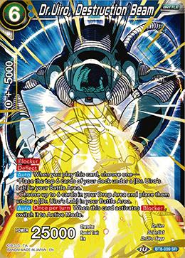 Dr Destruction Beam BT8-039 SR Dragon Ball Super TCG NEAR MINT Uiro