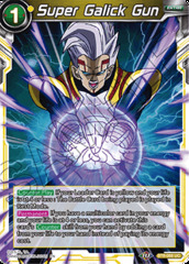 Super Galick Gun - BT8-088 - UC - Foil