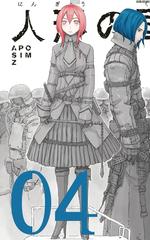 Aposimz Graphic Novel Vol 04