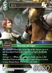 Arc EX - 10-043H - Foil